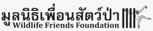 Passeio de Elefantes Tailandia Wildlife Friends Foundation