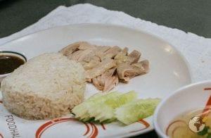 comida tailandesa : chicken rice