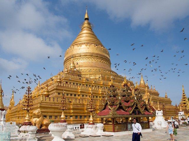 Templos de Bagan: Shwezigon Pagoda