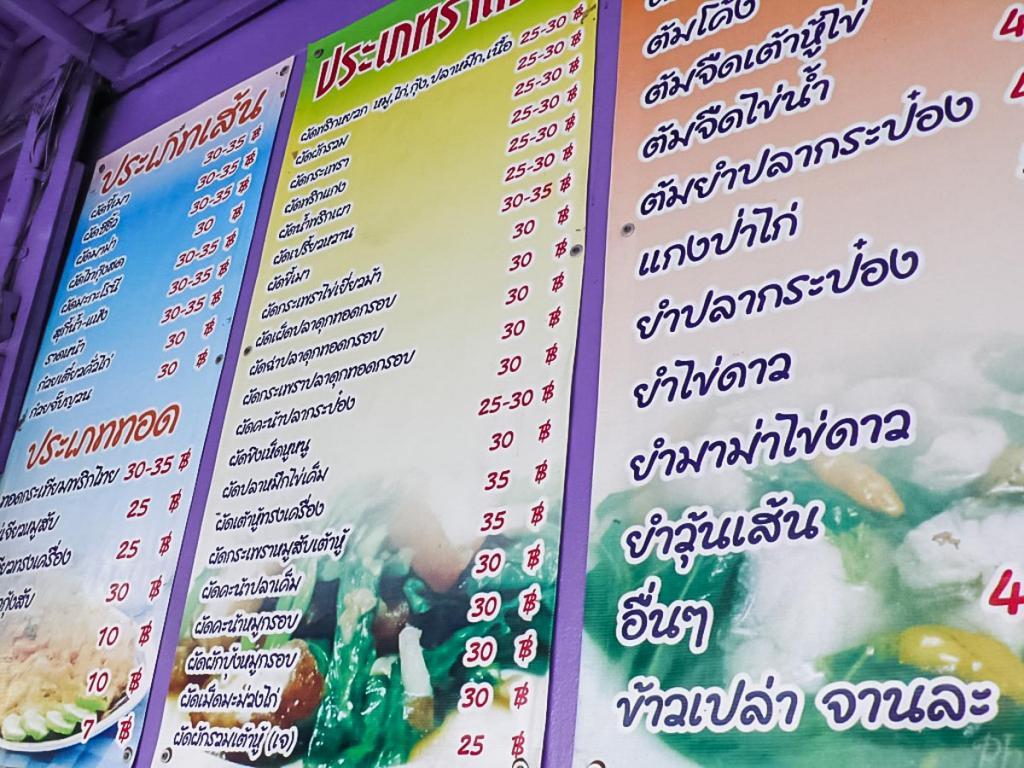 Menu - Carta de Amor Tailandia-1