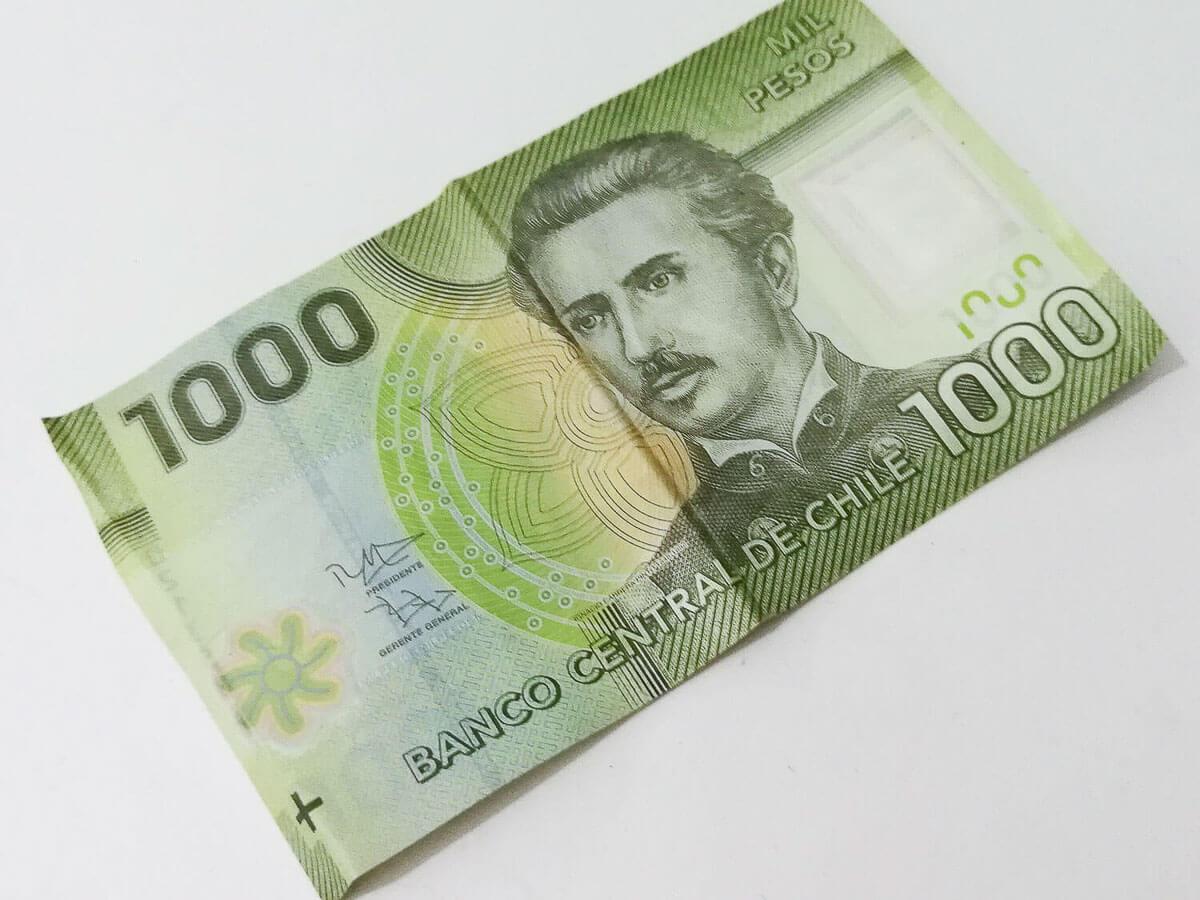 roteiro chile 7 dias Santiago + Atacama - Pesos